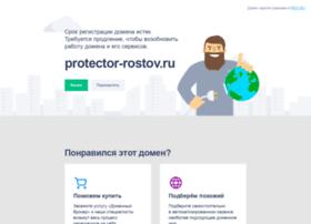 protector-rostov.ru