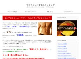 protein-hikaku.info