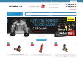 protein.kiev.ua