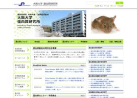protein.osaka-u.ac.jp