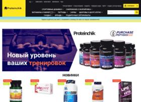 proteinchik.com.ua