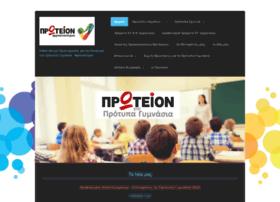 proteion-frontistirio.com