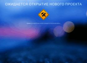 protex-d.ru