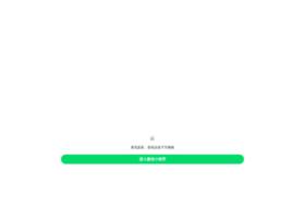 protezionemicio.com