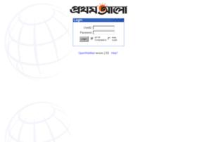 prothom-alo.info