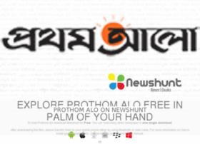 prothom-alo.newshunt.com