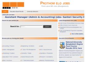prothomelojobs.com