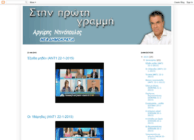 protigrami.com