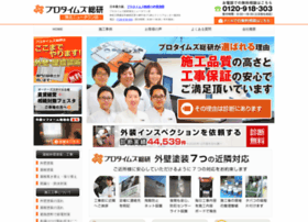 protimes-souken-kouhoku.com