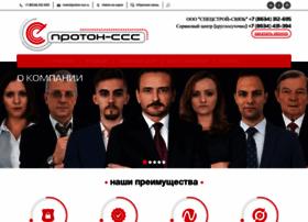 proton-sss.ru