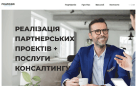 protoria.com.ua
