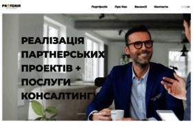 protoria.ua