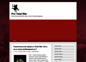 prototalwar.com