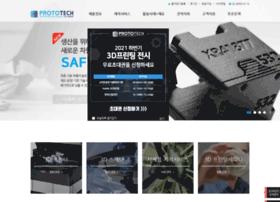 prototech.co.kr