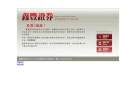 protrade.com.tw