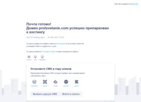 protsvetanie.com