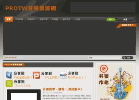 protw.net