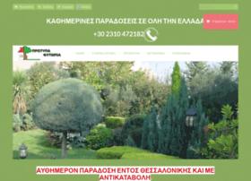 protypafytoria.gr
