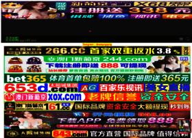 proud-shoes.com