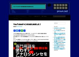 proun.net