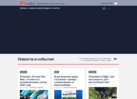 provelomag.ru