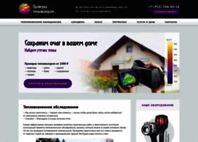 proverka-teplovizorom.ru