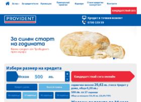 provident.bg