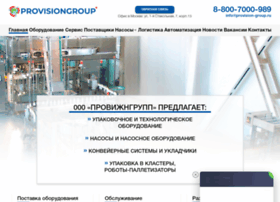 provision-group.ru