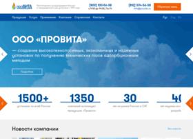 provita.ru