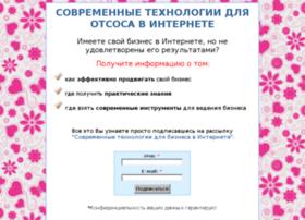 provitvs.com
