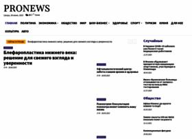 provokator.com.ua