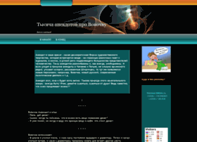 provovana.narod.ru