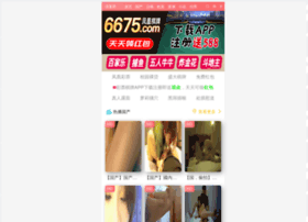 prowatchshop.com