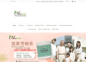 prowell.com.my