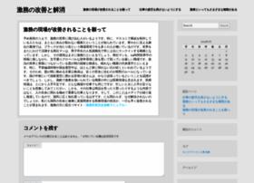 proxiesontap.com