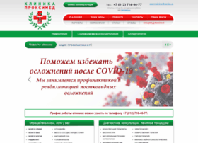 proximed.ru