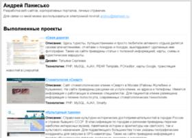 proxy.starkeen.ru