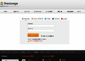 proxy13.firestorage.jp