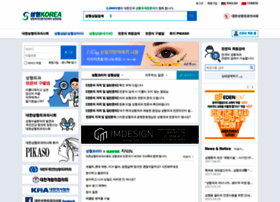 prskorea.co.kr
