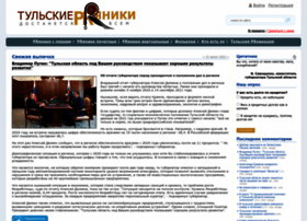 pryaniki.org