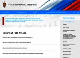 ps.fsb.ru