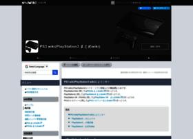 ps3wiki.net