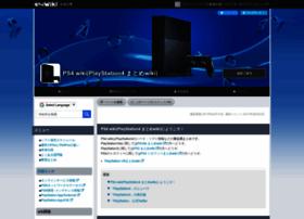 ps4wiki.net