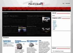 psa-club.ru