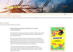 psb-energo.ru