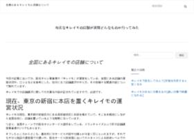 psg-world.com