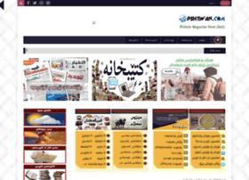pshtiwan.com