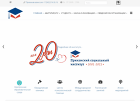 psi.perm.ru