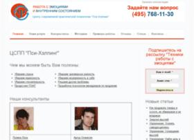 psihelping.ru