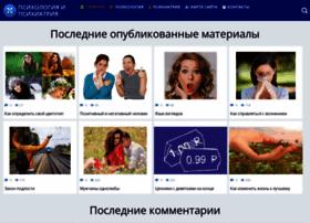 psihomed.com